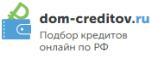 Дом Кредитов займ на карту